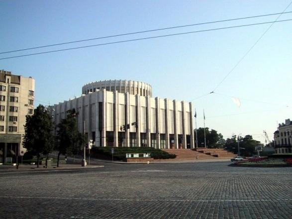 Администрацию Президента могут переместить в Украинский дом