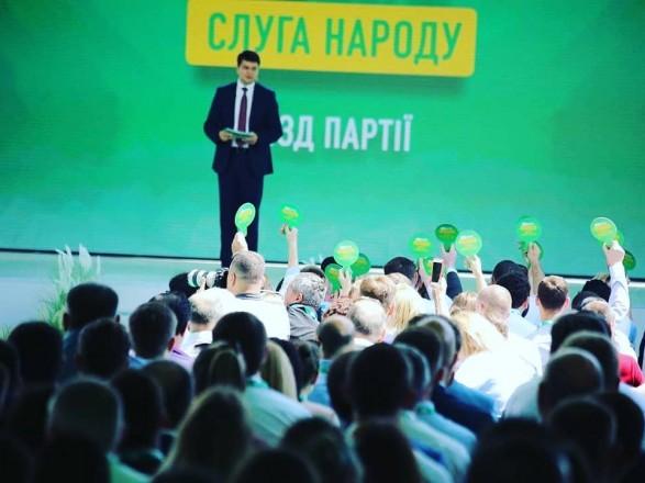 """Три кандидата в нардепы уже покинули первую сотню партии """"Слуга народа"""""""