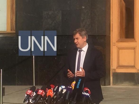 Данилюк назвал окончательное решение заседания СНБО