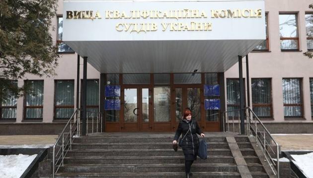 ВККС скоро объявит конкурс на 630 должностей судей в общие местные суды - председатель ВСП