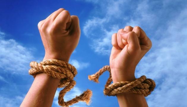 С начала года полиция выявила 189 преступлений, связанных с торговлей людьми