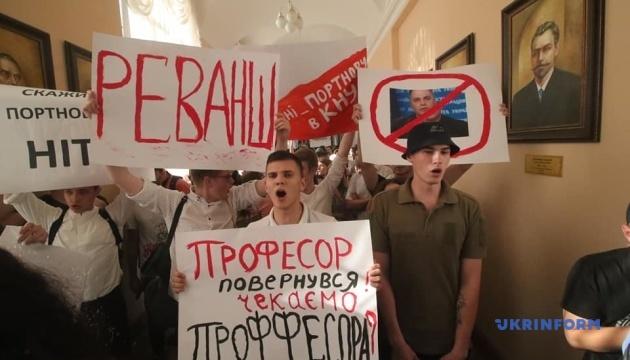 """В Киеве проходит протестная акция """"Нет Портнову в КНУ"""""""