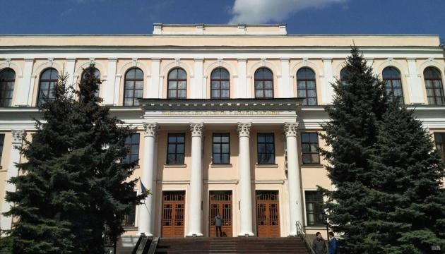 В Украине разработали Госстандарт базового образования