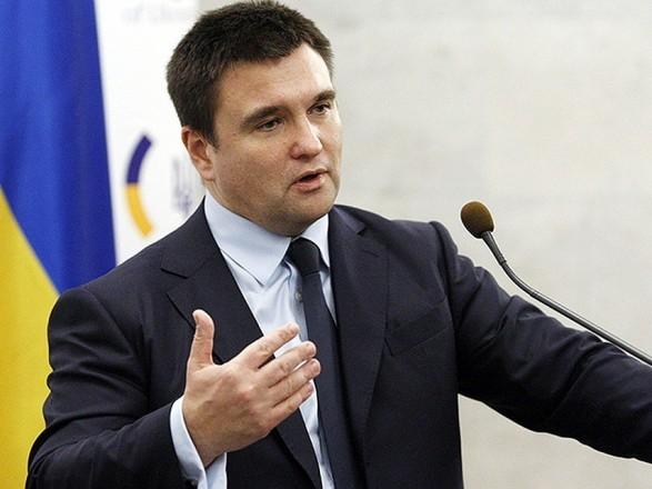 Климкин призвал народных депутатов поддержать его отставку