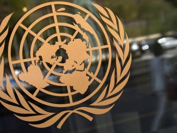 Генсека ООН проинформировали о результатах расследования дела МН17