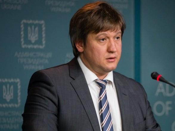 Данилюк назначен руководителем Национального координационного центра кибербезопасности