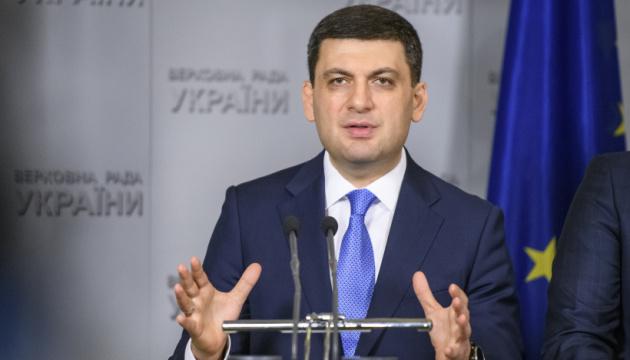 Журналисты задают тренды в Украине - Гройсман