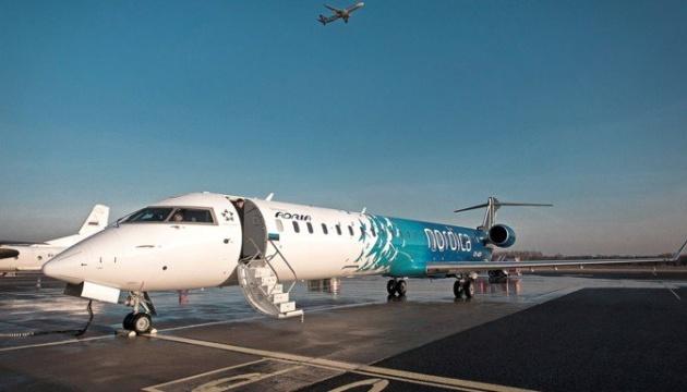 Самолет из Киева аварийно сел в Таллинне