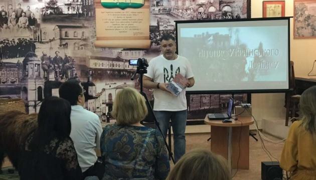 """""""Летопись украинского Донбасса"""": представители МИП посетили Луганщину"""