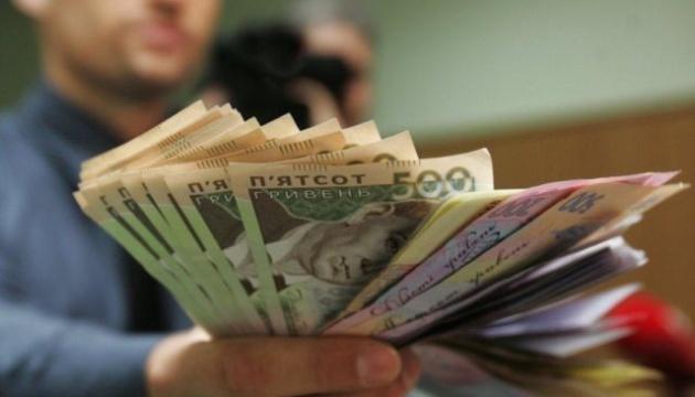 Правительство назначило парламентские социальные стипендии