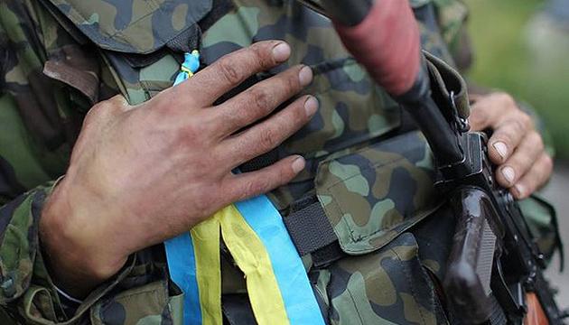 """Закон о гражданстве для добровольцев-иностранцев опубликовали в """"Голосе Украины"""""""