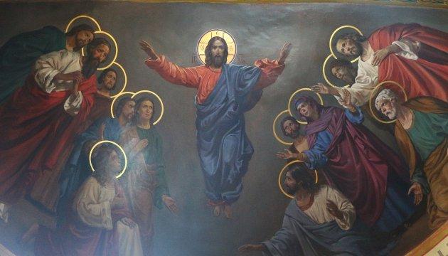 Христиане восточного обряда празднуют Вознесение