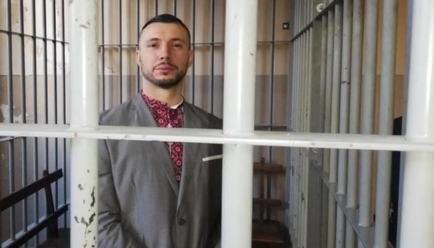 Украина обжалует приговор Маркиву в Италии