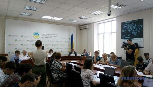 """Нацсовет продлил """"АрмииFM"""" лицензию на вещание в Лисичанске и Авдеевке"""