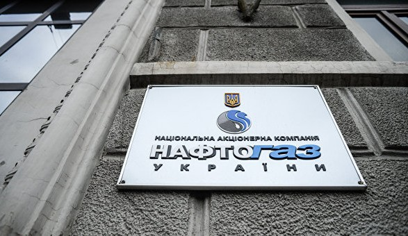 """Гройсман посоветовал """"Нафтогазу"""" вернуть премии"""