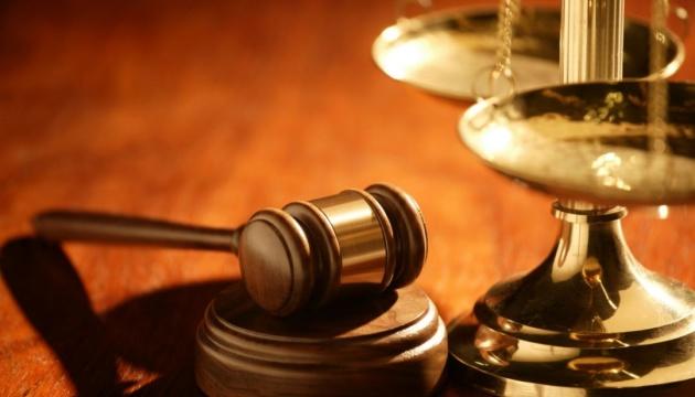 Судья, которая приостановила лицензию SkyUp, подала в отставку