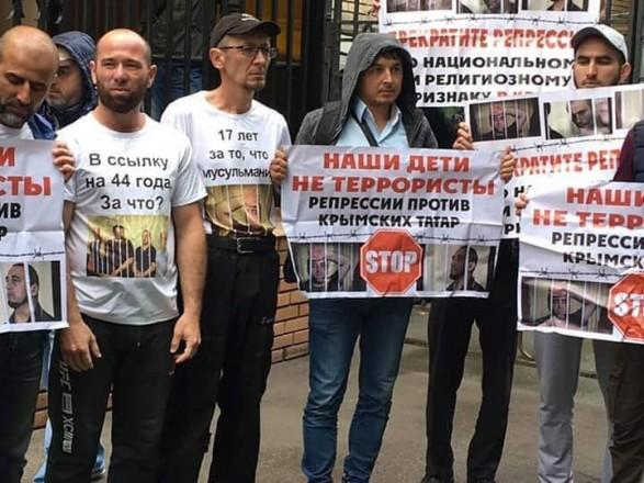 Суд назначил штрафы 11 крымским татарам, задержанных на Красной площади