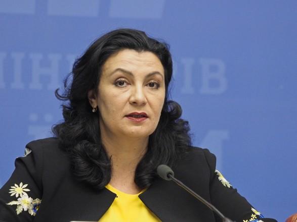Саммит Украина-ЕС: Климпуш-Цинцадзе прокомментировала подписанные соглашения