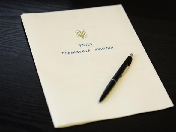 Президент образовал делегацию для участия в ежегодной встрече экспертов по запрещению вооружения