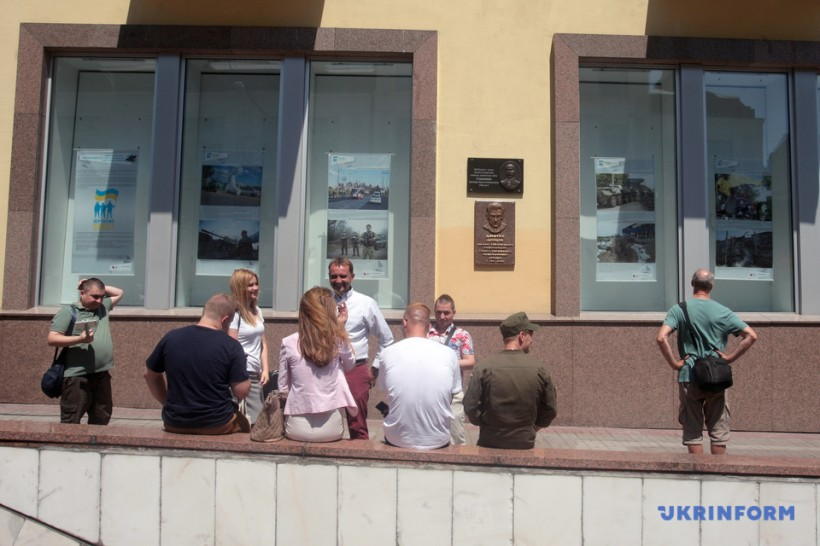 В Укринформе открылась фотовыставка к годовщине освобождения городов Донбасса
