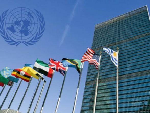 Официально: Зеленский приглашен выступить в ООН