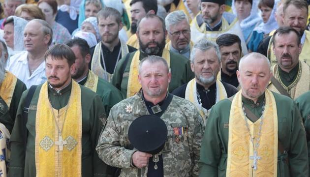 В Крестном ходе ПЦУ приняли участие полторы тысячи священников и около 20 тысяч верующих
