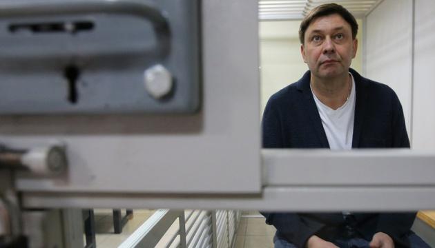 Суд по делу Вышинского перенесли на 15 июля