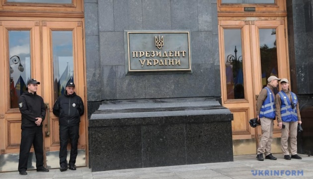 """Офис Президента продолжил """"кастинг"""" в Совет по вопросам свободы слова"""