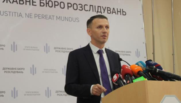 ГБР объявило третью подозрение по делу убийства 5-летнего Кирилла Тлявова