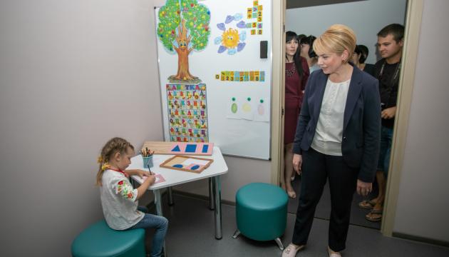 Кабмин выделил 37 миллионов на дошкольное образование детей с особыми потребностями