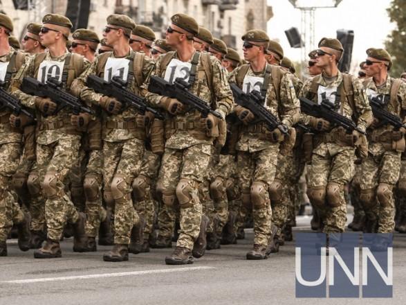 Вятрович отреагировал на отмену Президентом военного парада