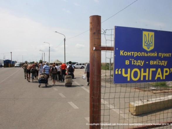 Новому руководителю Херсонской области установили дедлайн на обустройство КПВВ на админчерте с Крымом