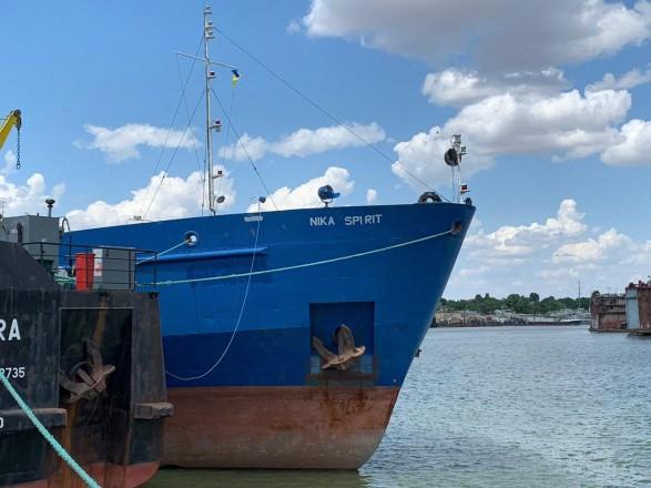 Задержанные ранее СБУ российские моряки - прибыли в российский Краснодар