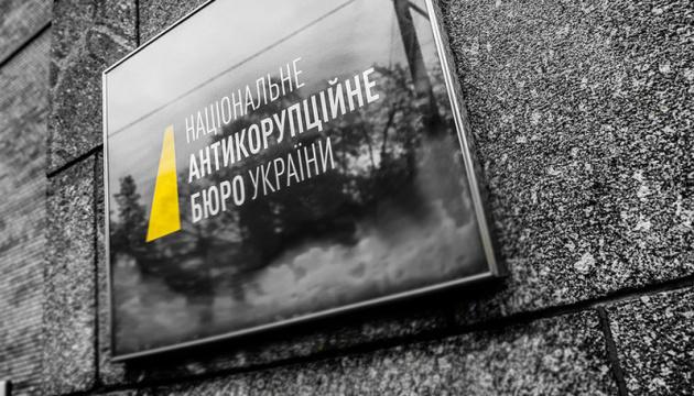 """НАБУ пришло с обысками к финансовой группе по делу """"Роттердам+"""""""