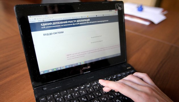 НАЗК предупреждает о временных ограничениях доступа к реестру деклараций