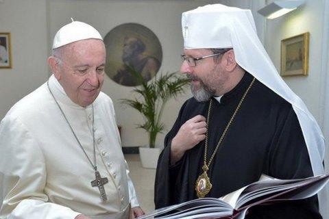 """Папа Франциск осудил """"гибридный"""" конфликт на Донбассе"""