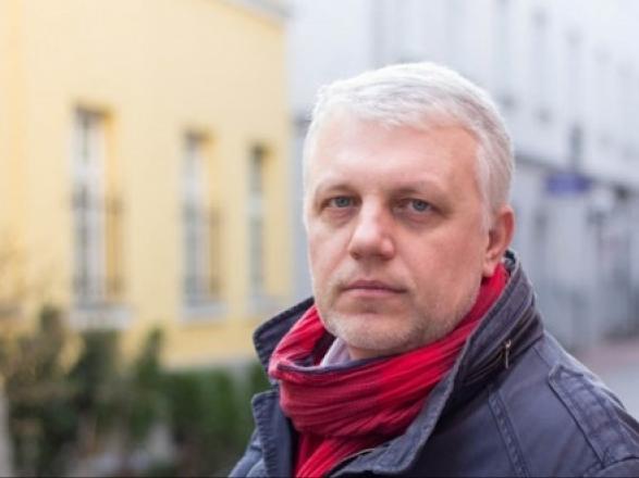 В ОБСЕ призвали полностью расследовать убийство Шеремета
