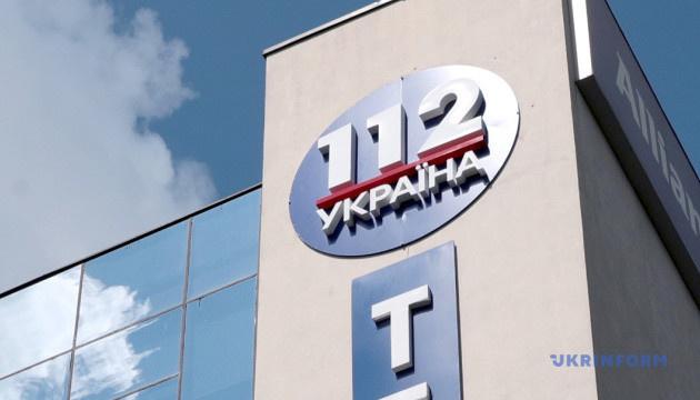 """Телеканал """"112 Украина"""" отменил показ фильма Стоуна"""