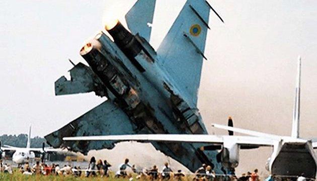 Сегодня - 17 годовщина Скниловской трагедии