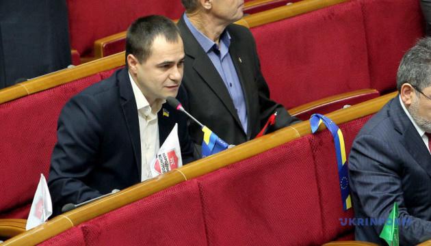 Дело Маркива: депутат Маткивский вернулся в Украину