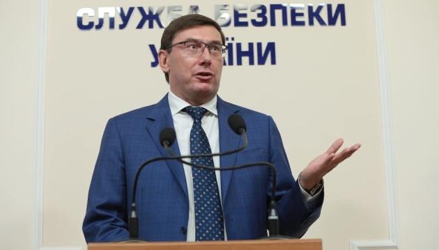 Луценко сказал, когда будут подписаны подозрения по делу Киевского админсуда