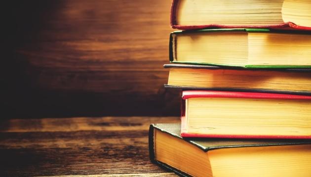 Специалисты Книжной палаты учили издателей профессиональных стандартов