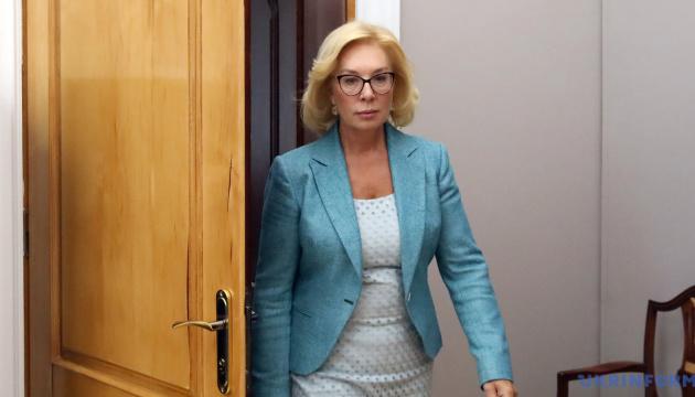 Денисову вызвали на допрос в ГПУ