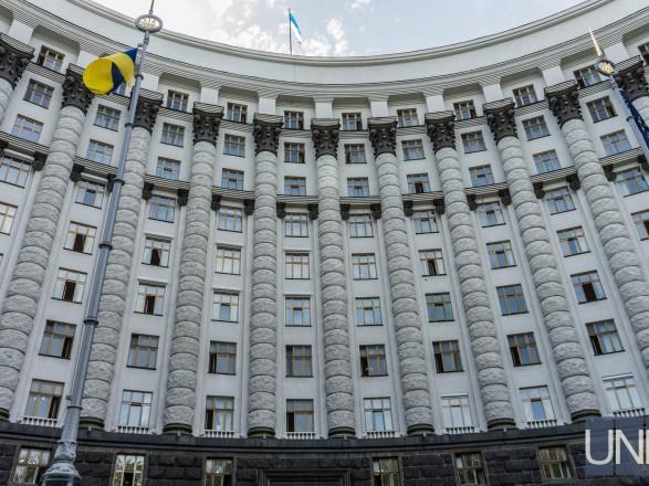 Правительство утвердило главу Ивано-Франковской ОГА