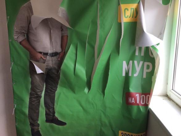 """Неизвестный с ножом напал на волонтеров кандидата в депутаты от """"Слуги народа"""""""