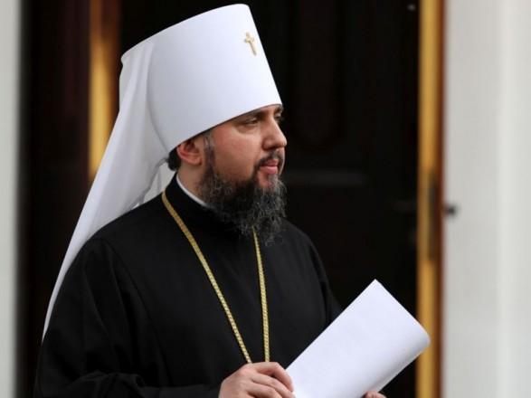 ПЦУ приняла решение о создании в Украине румынского викариата