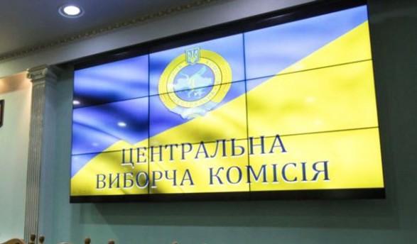 ЦИК прекратила полномочия окружкома №47 за нарушения закона о выборах
