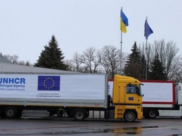 ООН отправило на Донбасс очередную партию гуманитарной помощи