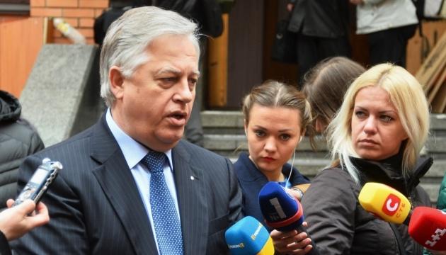 Симоненко подал иск в Минюст