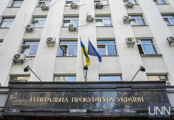 Решение суда ЕС не повлияет на расследование против Януковича, санкции останутся в силе - ГПУ